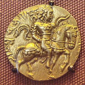 Unknown Chandragupta Image 1