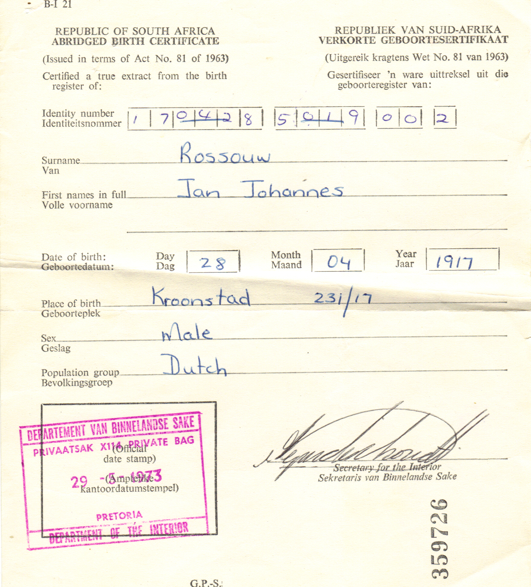 Application For Birth Certificate South Africa Best Design