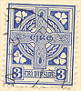 Irish Stamp