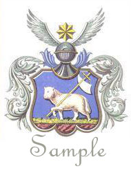 The Sample Coat of arms