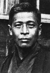 省三 (藤野) 牧野 (1878-1929) |...