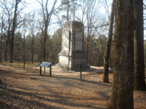 Illinois Monument at Kennesaw Mt