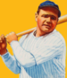 Babe Ruth Jr.