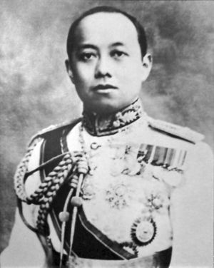 Portrait photograph of King Vajiravudh of Siam, now Thailand