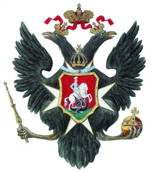 Coat of Arms under Emperor Paul I